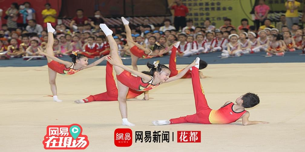六一儿童节!40支萌娃队伍演绎花样体操