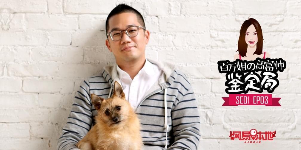 上海猫狗情人:对虐猫杀狗零容忍