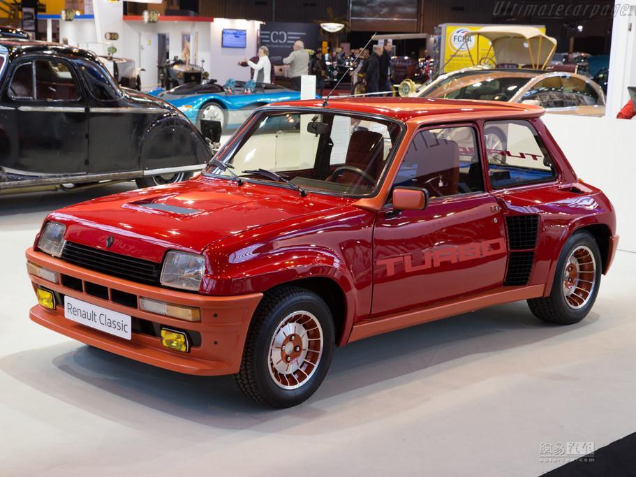 六款车型惊艳登场 东风雷诺战略发布