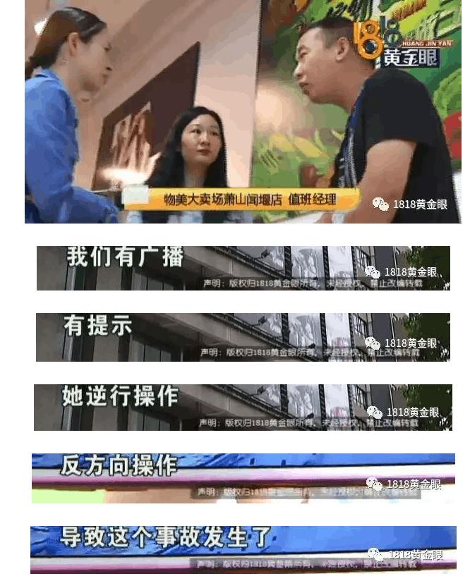 袁贵仁被增补为全国政协外事委员会副主任