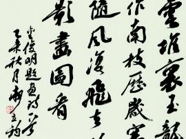 """运城:卫立钧获评""""2017中国书画十大年度人物"""""""