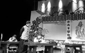 袖珍人皮影剧团上演《小平少年》