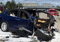 华裔工程师撞车身亡 美政府不再让特斯拉参与调