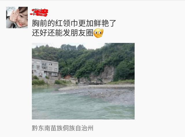 浙大宁波理工学院:大学生卢万丽勇救落水儿童