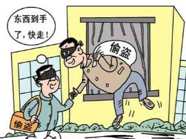 襄垣县警方破获系列侵财案件23起 涉案74万余元