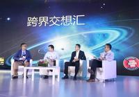 新东方CEO周成刚主持ORZ盛典特别策划《跨界交想汇》