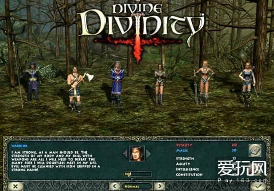 从6个初始人物中选择一位开始游戏