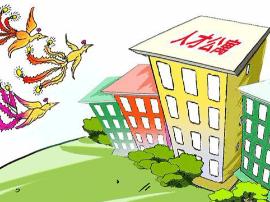 武汉推出6900套人才公寓供大学生