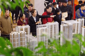 公积金贷款买房常见的误区都有哪些?