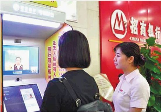 亚太区零售银行排名第一 招商银行开启登顶之路