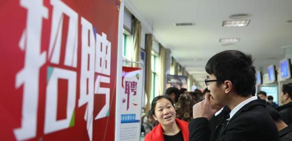 """江西170余家用人单位上演节后""""抢人""""大战"""