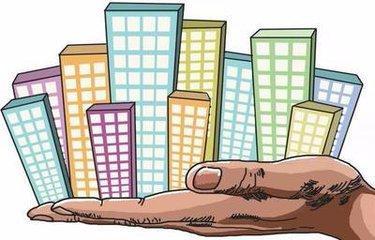 50城市卖地直逼6000亿元 土地溢价率降低