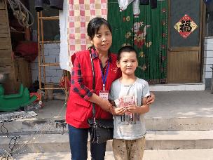 磁县女子任华荣成立慈善公益团队扶弱助困