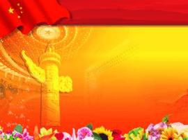 习近平新时代中国特色社会主义思想的深刻内涵