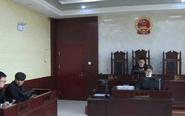 银行卡境外被盗刷 储户将银行告上法庭