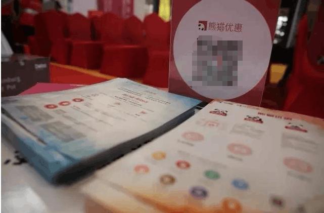 2017长春第九届连锁加盟创业项目展顺利举行!