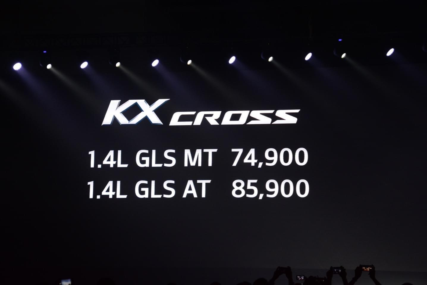 售7.49万起 起亚凯绅&KX CROSS双车上市