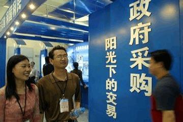 """惠州在全省首推政府采购""""限价令"""" 拟全国推广"""