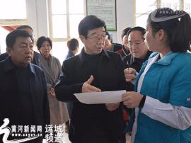 运城市政协副主席胡宝调研医养结合建设情况