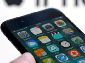 受消费税影响 苹果在印产品价格下调幅度最高7.5%