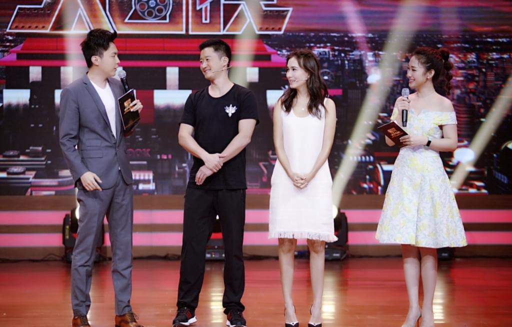 《国片大首映》吴京:希望中国产品都能横行世界