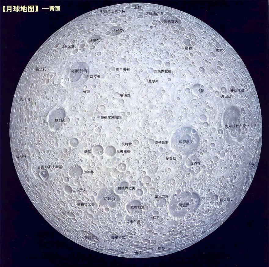 嫦娥四号为何分两次发射?嫦娥四号有何用途?
