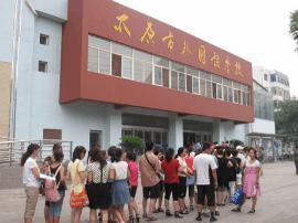 太原两所外国语学校提前单独招生方案出台