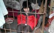 贵州一女子被关铁笼10年