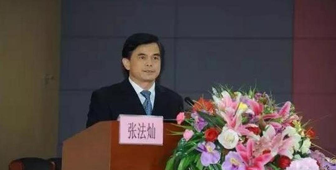 广西区人民医院原党委书记张法灿涉嫌受贿1200万元