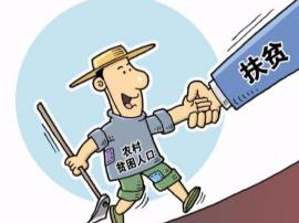 卢氏县领导深入狮子坪乡调研脱贫攻坚工作