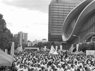 杭州第五届城市运动魔方定向赛欢腾启幕 4000人雨中出发
