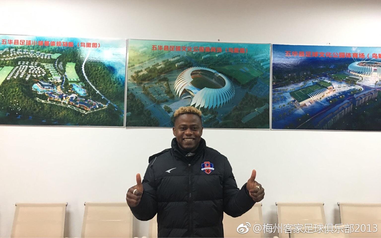 梅州客家官方宣布尼日利亚球员加盟 将穿15号球衣