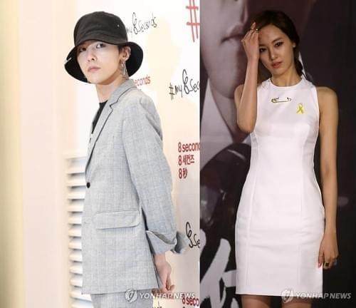 权志龙李珠妍双方否认恋爱传闻 YG回应只是朋友