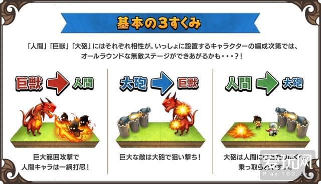 《洛克人》之父稻船敬二加盟Level-5 将推新手游