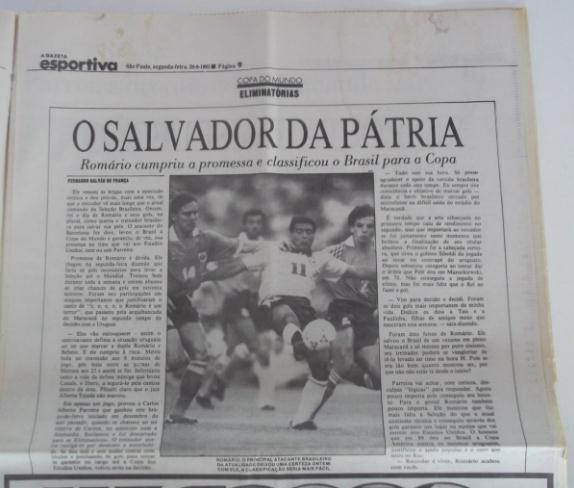 巴西媒体盛赞罗马里奥:祖国的救世主