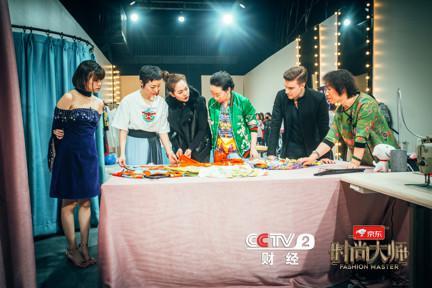 《时尚大师》汇聚匠心  4月7日开播展时尚中国风