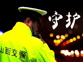 广播剧《守护》第32集