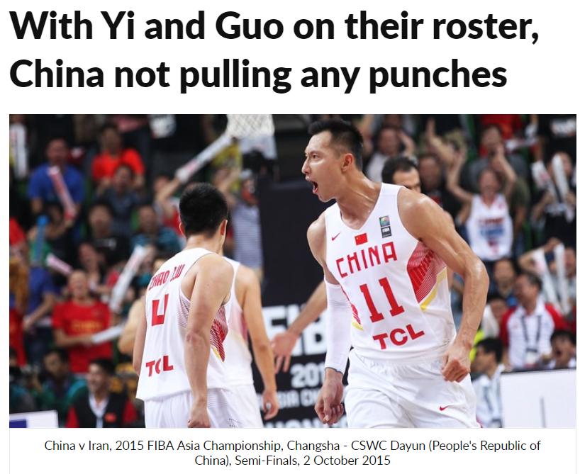 FIBA:中国蓝队围绕阿联郭少建队 胡金秋值得期待