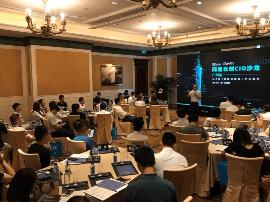 网易云创CIO沙龙走进广州,从0到1赋能传统企业转型