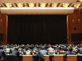 自治区成立70周年庆宣传文化组召开动员会议