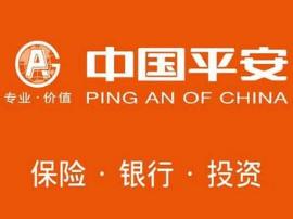 """中国平安推出""""平安EYE护你""""视障人群关爱计划"""