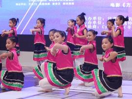 亚洲国际少儿才艺大赛兰州赛区启幕