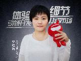 天山熙湖三期吴培培|以体验引领产品开发