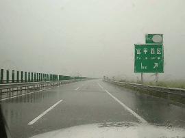 富甲园/朔州南/朔州西/平鲁西收费站车辆禁止通行