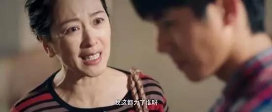 中国父母最不负责的教育方式