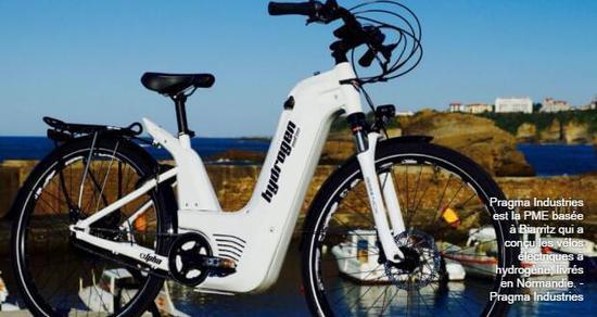 充电2分钟续航100公里 首款氢能源电动自行车上路
