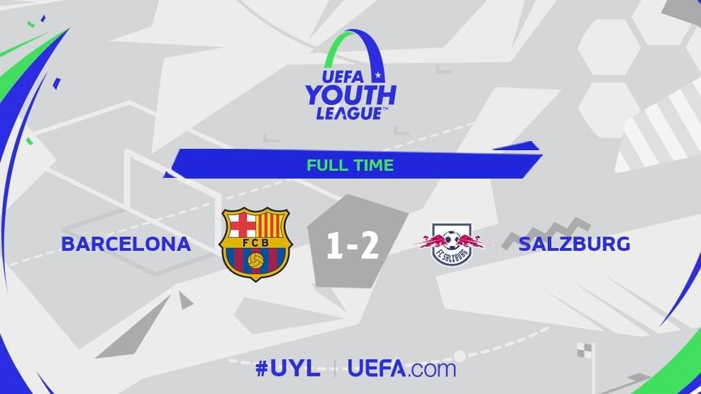巴萨青年欧冠1-2被逆转无缘决赛 韩国梅西未出场