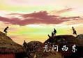 幸福说:行你所行,听从你心,无问西东-滨海幸福城