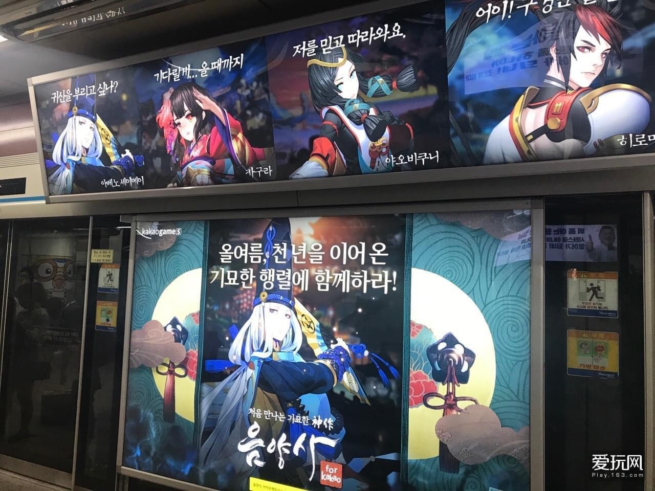 延续巅峰人气 《阴阳师》跻身韩国畅销榜前三