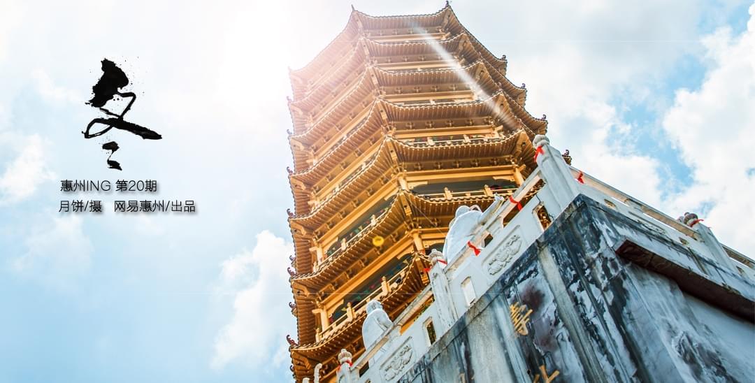 霜降之后的惠州原来是这样的!